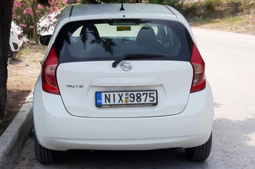 Autonummer: NIX 9875